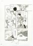 いのちの器(98話)